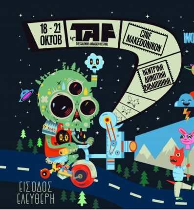 Official poster of this year`s TAF