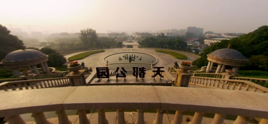 Garden view from Tiendu Cheng