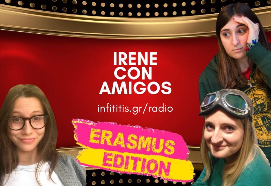 Irene Con Amigos preview image