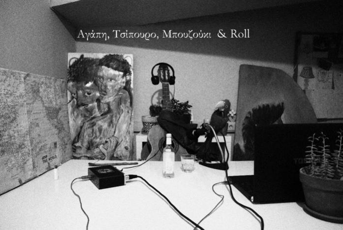 Radio Set Up, Ethnic Jazz episode